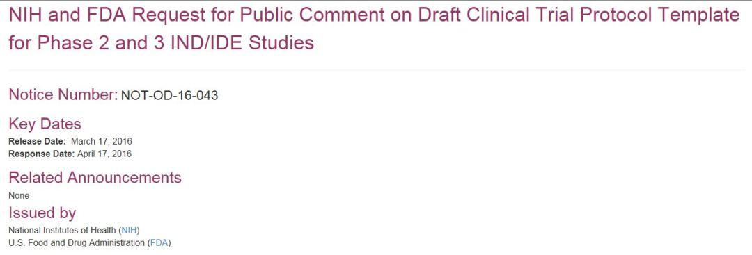 NIH_FDA